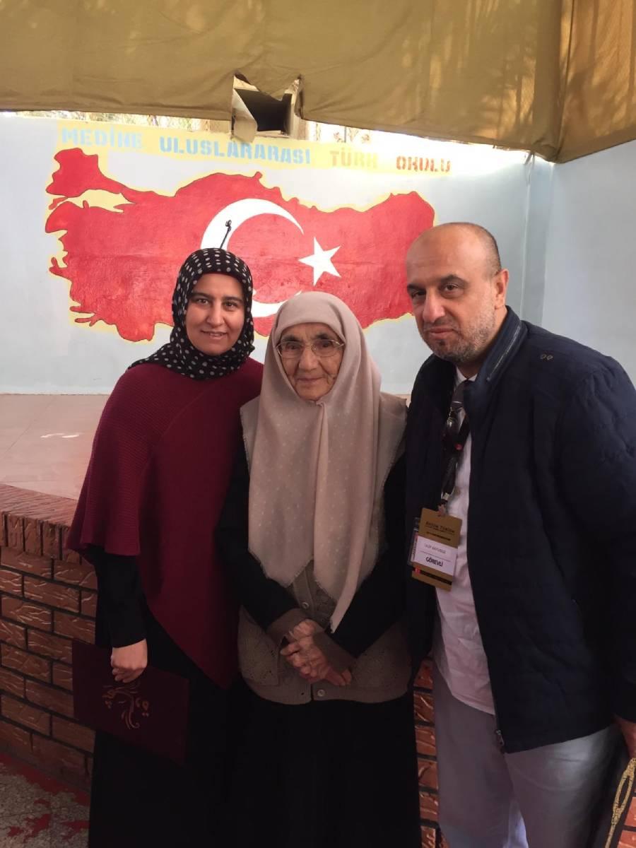 Ayşe Hümeyra Ökten Türk Okulu