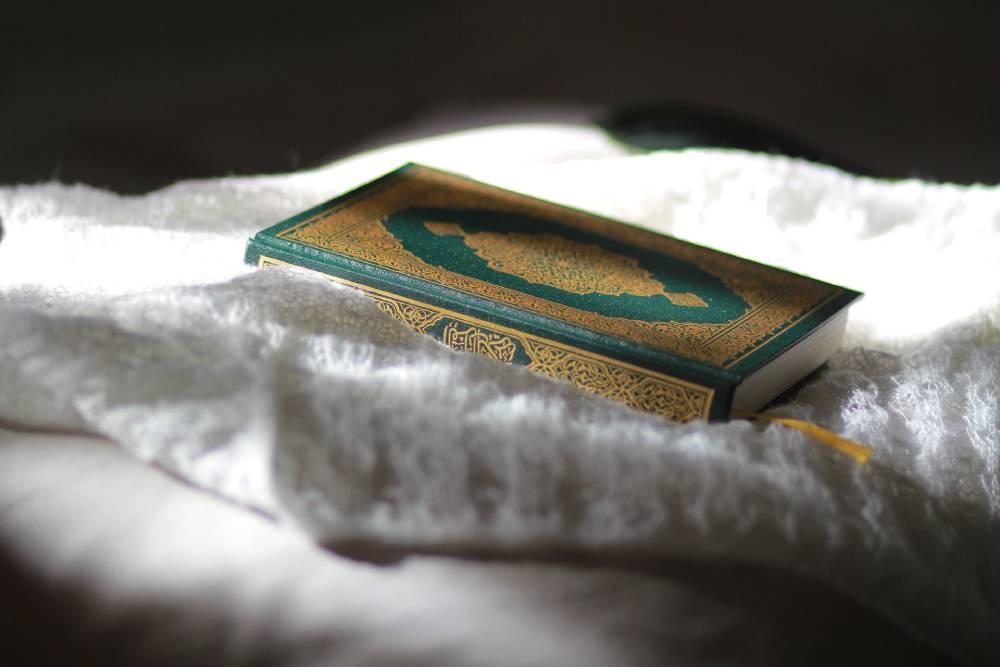 kuran-islam