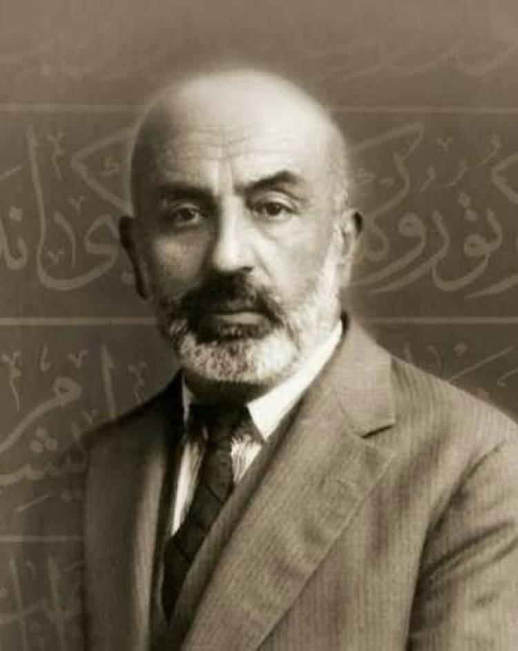 Mehmet akif ersoy (1)