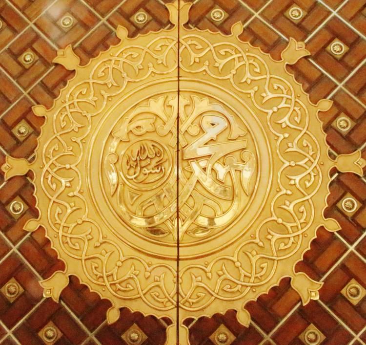 ramazaaan